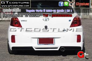 Toyota-Yaris-ปี-2006-12-ชุดแต่ง-(--RS-)-3