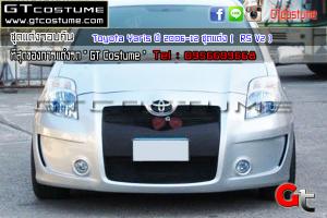 Toyota-Yaris-ปี-2006-12-ชุดแต่ง-(-RS-V2-)-2