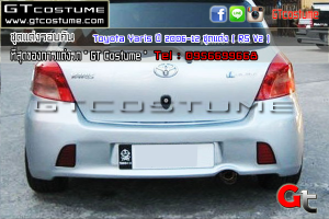 Toyota-Yaris-ปี-2006-12-ชุดแต่ง-(-RS-V2-)-3