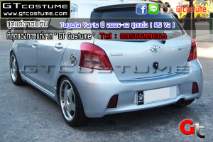 Toyota-Yaris-ปี-2006-12-ชุดแต่ง-(-RS-V2-)-4