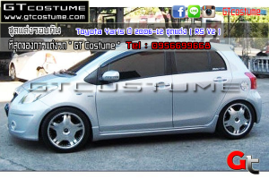 Toyota-Yaris-ปี-2006-12-ชุดแต่ง-(-RS-V2-)-5