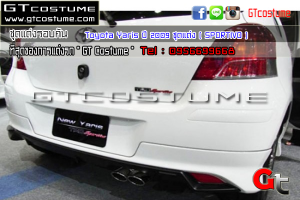 Toyota-Yaris-ปี-2009-ชุดแต่ง-(-SPORTIVO-)-3