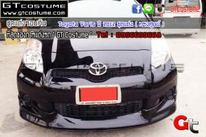Toyota-Yaris-ปี-2012-ชุดแต่ง-(-ทรงศูนย์-)-1