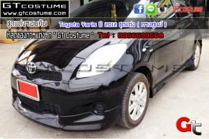 Toyota-Yaris-ปี-2012-ชุดแต่ง-(-ทรงศูนย์-)-2