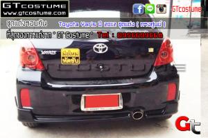 Toyota-Yaris-ปี-2012-ชุดแต่ง-(-ทรงศูนย์-)-3