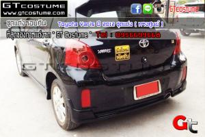 Toyota-Yaris-ปี-2012-ชุดแต่ง-(-ทรงศูนย์-)-4