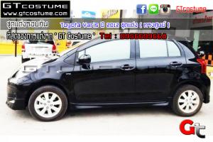 Toyota-Yaris-ปี-2012-ชุดแต่ง-(-ทรงศูนย์-)-5