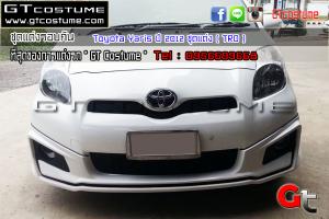 Toyota-Yaris-ปี-2012-ชุดแต่ง-(-TRD-)-1