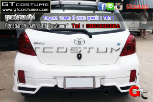 Toyota-Yaris-ปี-2012-ชุดแต่ง-(-TRD-)-2
