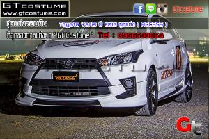 Toyota-Yaris-ปี-2013-ชุดแต่ง-(-ACCESS-)-3