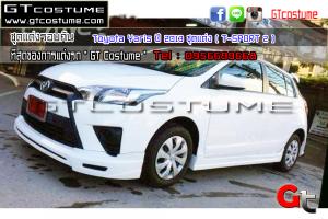 Toyota-Yaris-ปี-2013-ชุดแต่ง-(-T-SPORT-2-)-1