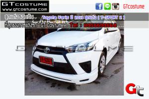 Toyota-Yaris-ปี-2013-ชุดแต่ง-(-T-SPORT-2-)-2