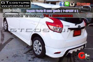 Toyota-Yaris-ปี-2013-ชุดแต่ง-(-T-SPORT-2-)-3