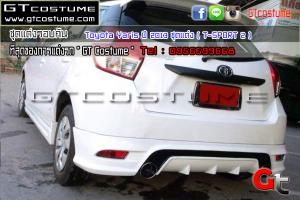 Toyota-Yaris-ปี-2013-ชุดแต่ง-(-T-SPORT-2-)-4