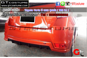 Toyota-Yaris-ปี-2013-ชุดแต่ง-(-TRD-V.1-)-2