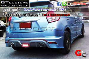 Toyota-Yaris-ปี-2014-ชุดแต่ง-(-MDP-)-3