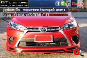 Toyota-Yaris-ปี-2014-ชุดแต่ง-(-NTS1-)-1