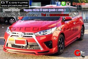 Toyota-Yaris-ปี-2014-ชุดแต่ง-(-NTS1-)-2