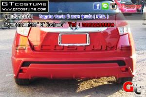 Toyota-Yaris-ปี-2014-ชุดแต่ง-(-NTS1-)-3