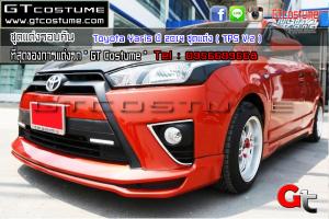 Toyota-Yaris-ปี-2014-ชุดแต่ง-(-TPS-V.2-)-2