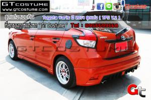 Toyota-Yaris-ปี-2014-ชุดแต่ง-(-TPS-V.2-)-3