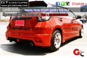 Toyota-Yaris-ปี-2014-ชุดแต่ง-(-TPS-V.2-)-4