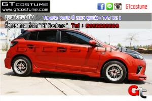 Toyota-Yaris-ปี-2014-ชุดแต่ง-(-TPS-V.2-)-5