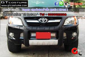 Toyota-vigoกันชนหน้าเต็ม-ชุดแต่ง-(-CB709-)-1
