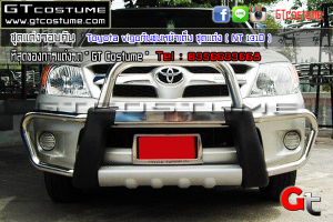 Toyota-vigoกันชนหน้าเต็ม-ชุดแต่ง-(-NT-131D-)-1