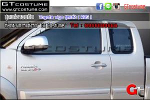 Toyota-vigo-ชุดแต่ง-(-RBS-)-3