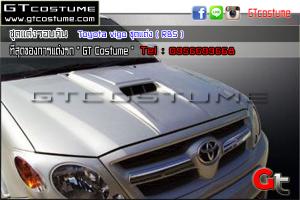 Toyota-vigo-ชุดแต่ง-(-RBS-)-4