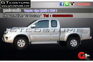 Toyota-vigo-ชุดแต่ง-(-RBS-)-6