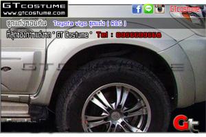 Toyota-vigo-ชุดแต่ง-(-RBS-)-7
