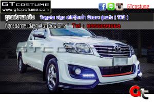 Toyota-vigo-สเกิรฺ์ตหน้า-ปี2014-ชุดแต่ง-(-TRD-)