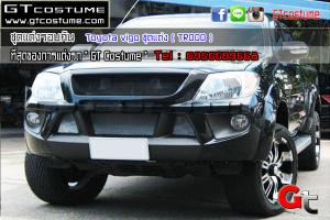 Toyota-vigo-ชุดแต่ง-(-TRDDD-)-1