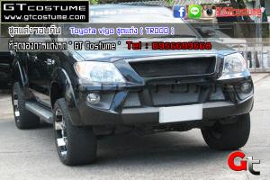 Toyota-vigo-ชุดแต่ง-(-TRDDD-)-3