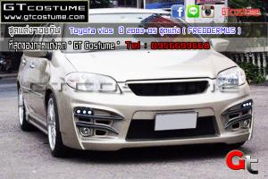 Toyota-vios--ปี-2003-05-ชุดแต่ง-(-FREDDERMUS-)-1