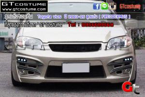 Toyota-vios--ปี-2003-05-ชุดแต่ง-(-FREDDERMUS-)-2