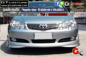 Toyota-vios--ปี-2003-05-(-VALAND-)-4