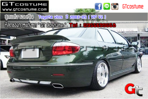Toyota-vios--ปี-2003-05-(-VIP-V2-)-4