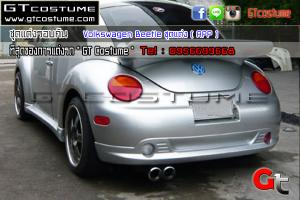 Volkswagen-Beetle-ชุดแต่ง-(-APP-)-4