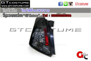 โคมไฟท้าย-SWIFT-06