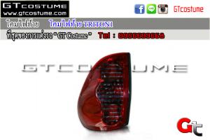 โคมไฟท้าย-TRITON1