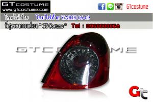 โคมไฟท้าย-YARIS-06-09