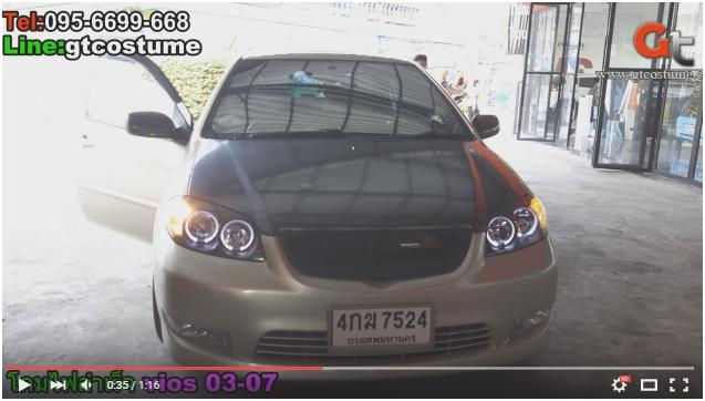 แต่งรถ Toyota Vios 2003 โคมไฟหน้าแต่ง Smoke V3