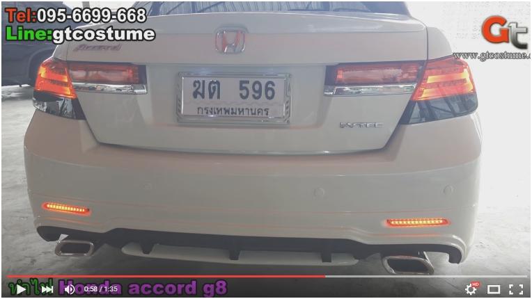 ไฟท้ายแต่ง Honda Accord G8 ไฟท้าย BMW Series 5 โดย GT Costume 3