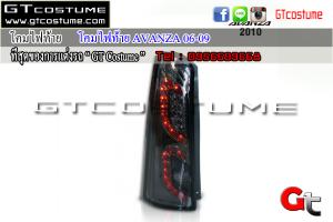 โคมไฟท้าย-AVANZA-06-09