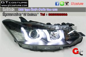 AUDI-Type-โคมดำ-สำหรับ-Vios-2013
