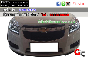 Cruze-Audi-V2