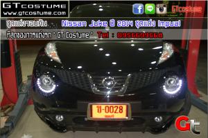 GTcostume Nissan Juke 2014 ชุดแต่ง Impual 13